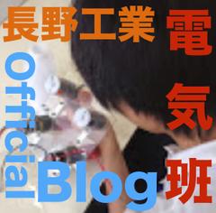 ブログ画像.001.jpg